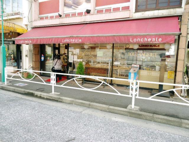 洗足駅のエリア情報9