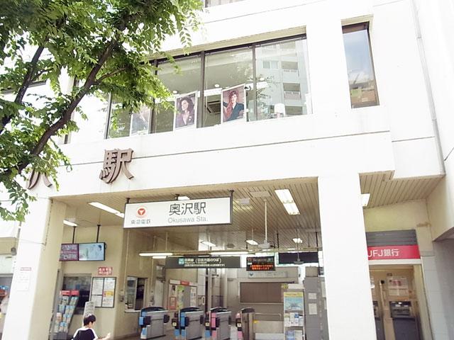 奥沢駅のエリア情報1