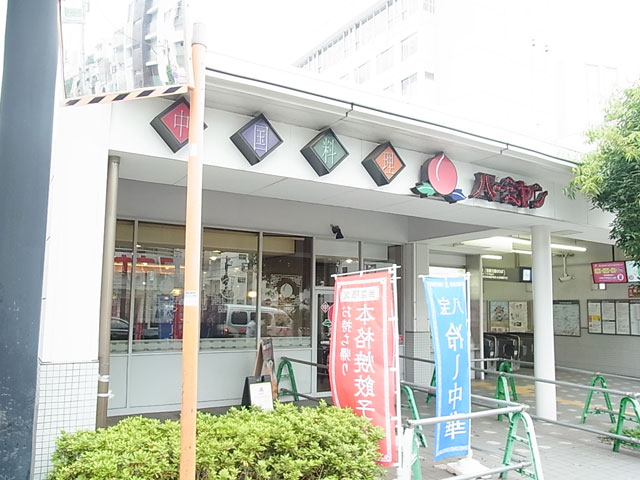 奥沢駅のエリア情報3