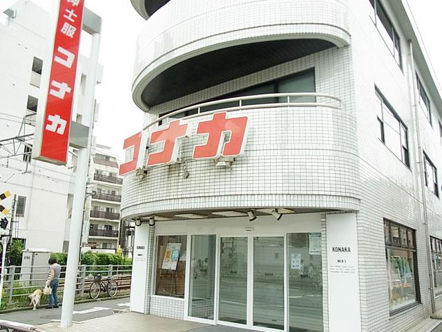 奥沢駅のエリア情報5