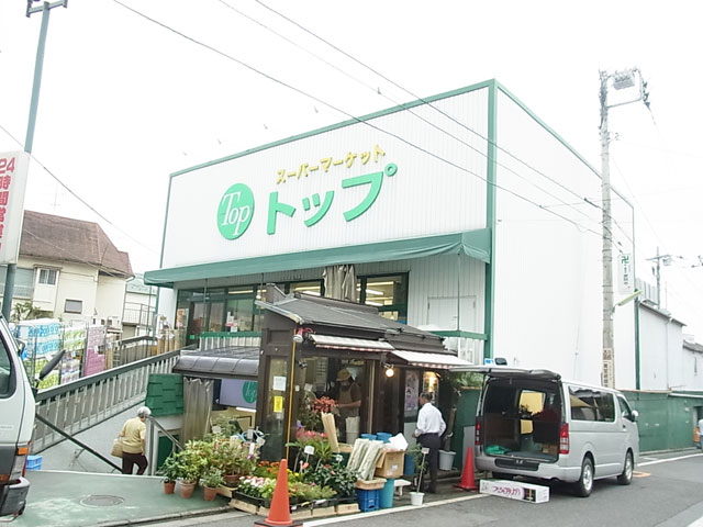 奥沢駅のエリア情報9