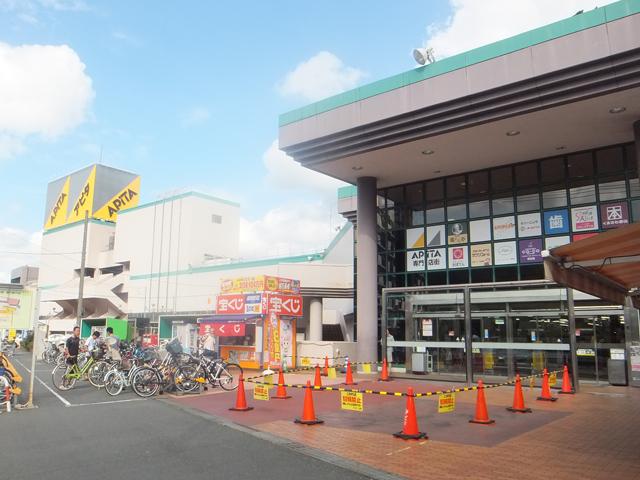 日吉駅のエリア情報1