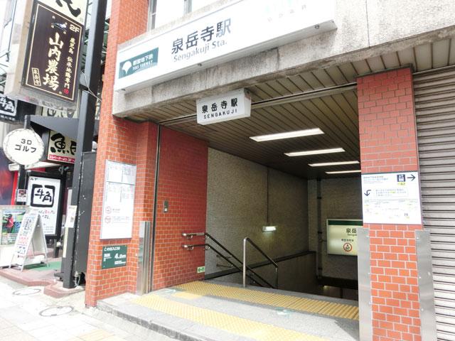 泉岳寺駅のエリア情報4