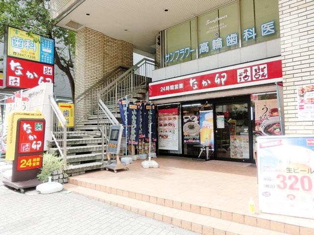 泉岳寺駅のエリア情報5