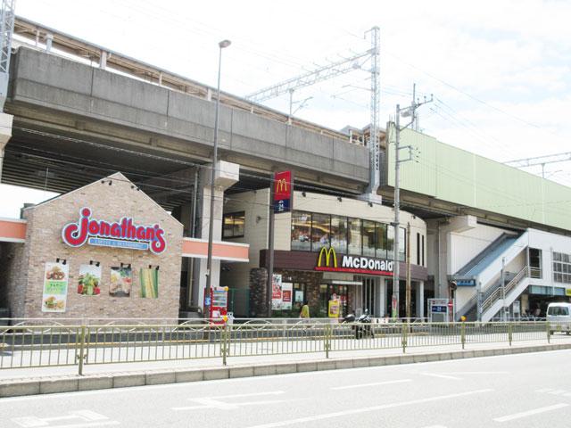 鮫洲駅のエリア情報2