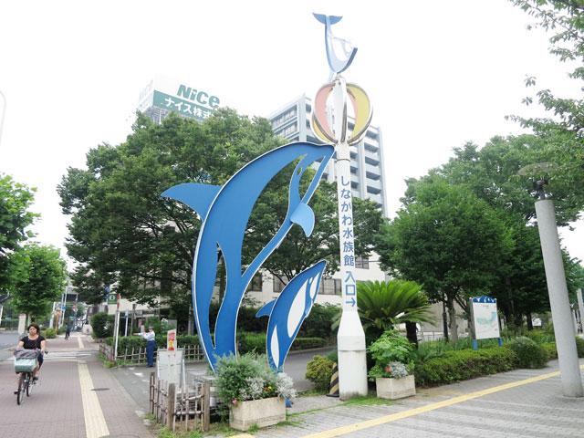 大森海岸駅のエリア情報2
