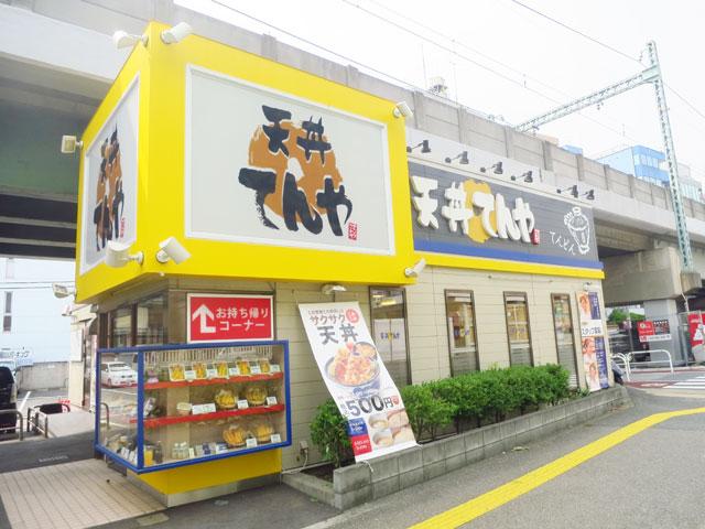 大森海岸駅のエリア情報5