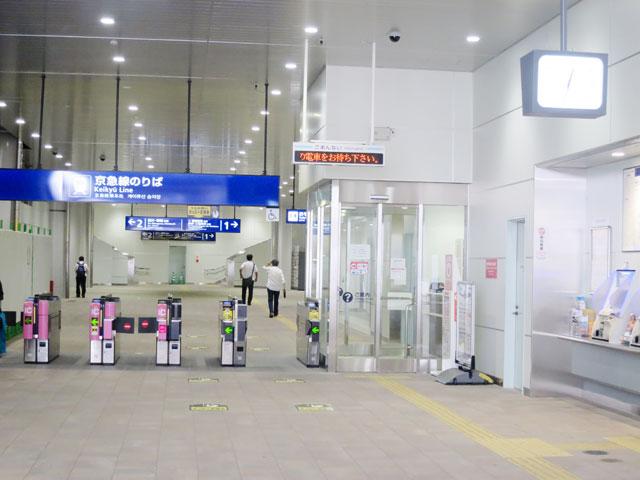 大森町駅のエリア情報1