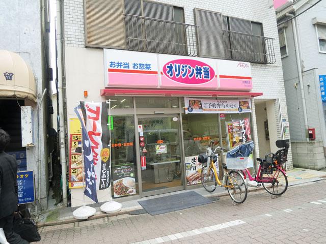 大森町駅のエリア情報10