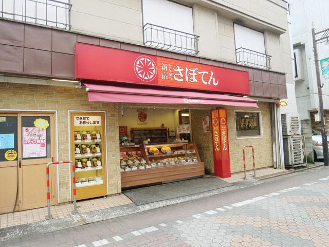大森町駅のエリア情報7