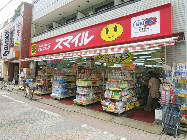 大森町駅のエリア情報9