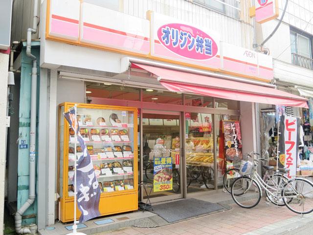梅屋敷駅のエリア情報4