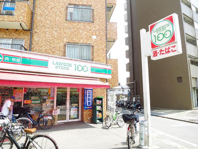 梅屋敷駅のエリア情報8