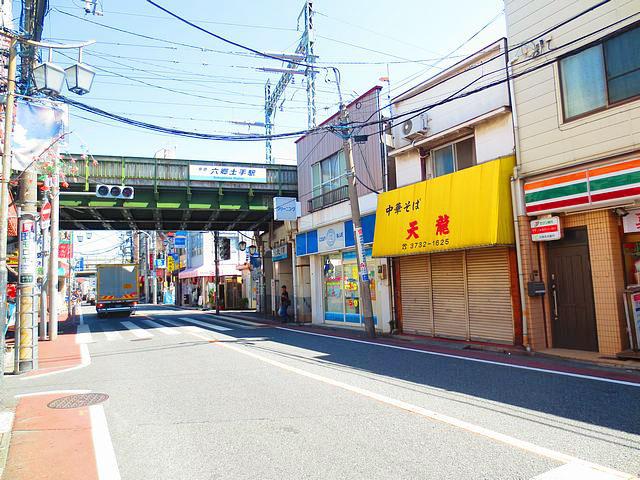 六郷土手駅のエリア情報2