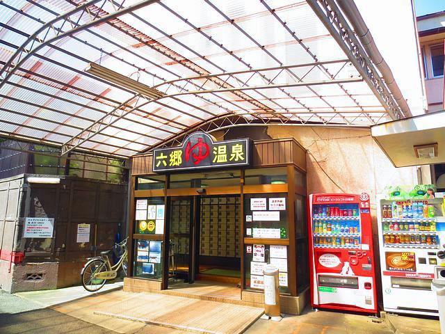 六郷土手駅のエリア情報8