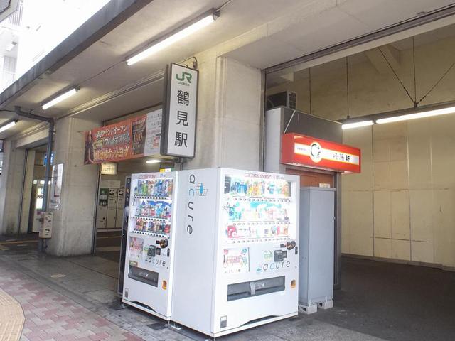 京急鶴見駅のエリア情報4