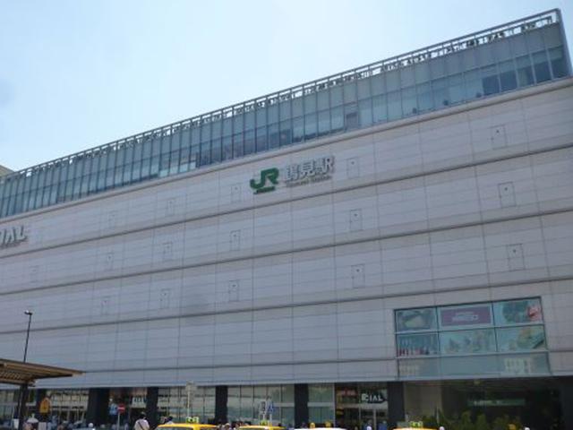 京急鶴見駅のエリア情報5