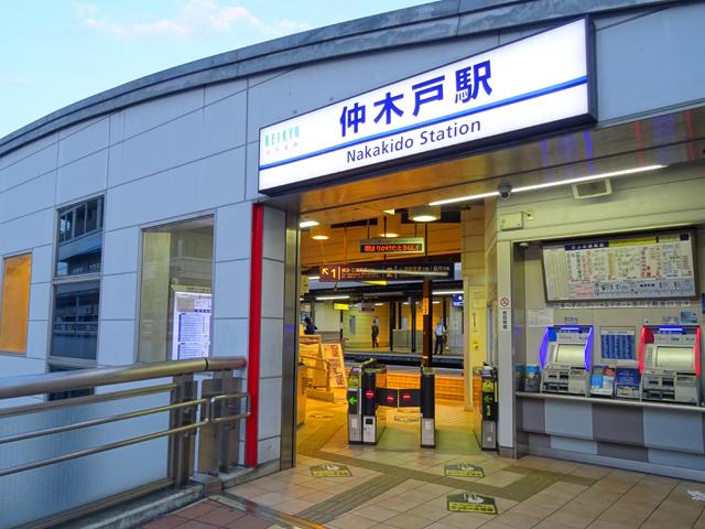 仲木戸駅のエリア情報1