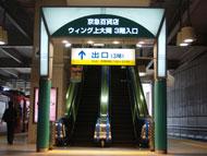上大岡駅のエリア情報1
