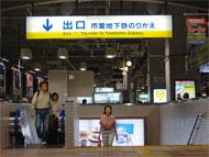 上大岡駅のエリア情報3