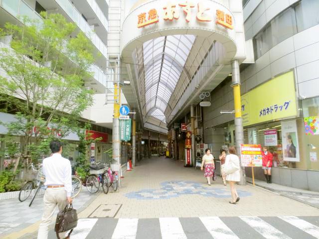 京急蒲田駅のエリア情報4