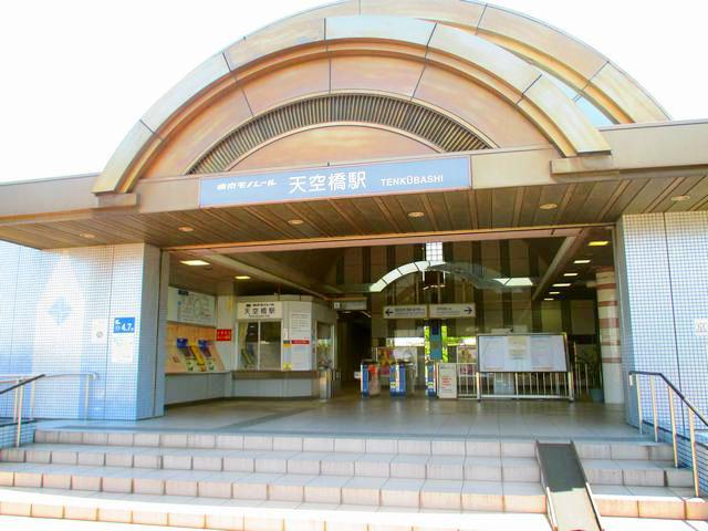 天空橋駅のエリア情報1