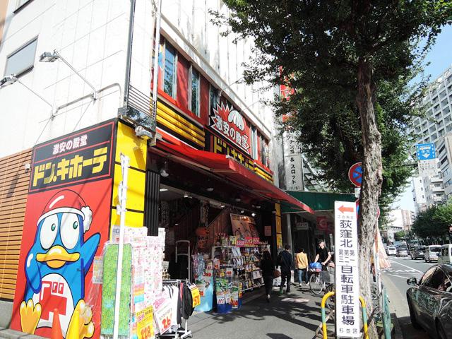 荻窪駅のエリア情報10