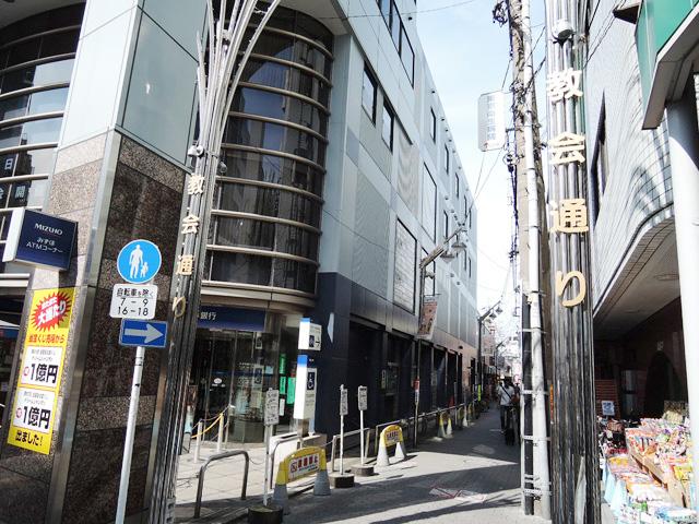 荻窪駅のエリア情報11