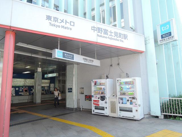 中野富士見町駅のエリア情報1