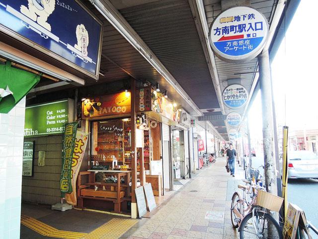方南町駅のエリア情報4