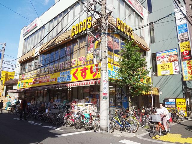 三ノ輪駅のエリア情報5