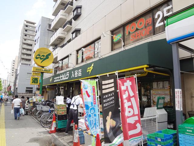 入谷駅のエリア情報2