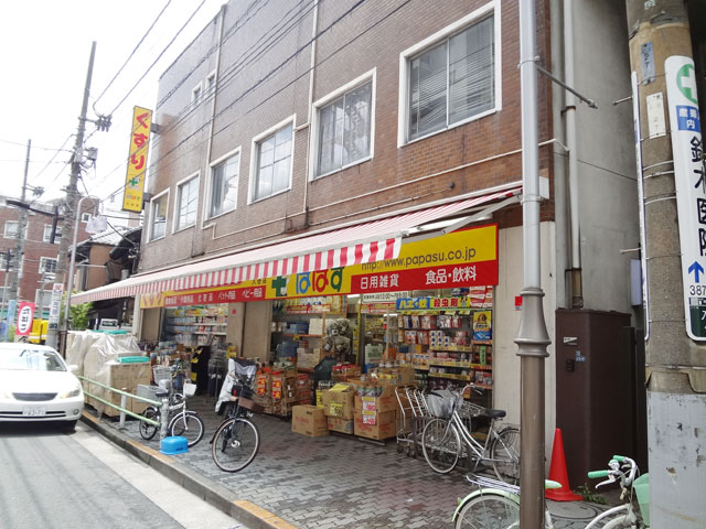 入谷駅のエリア情報3