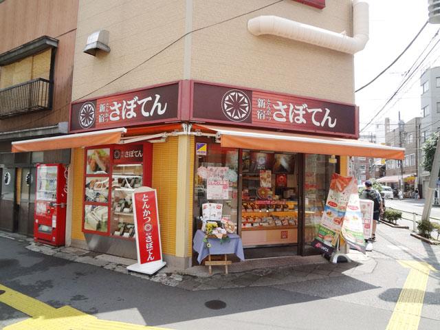 入谷駅のエリア情報4