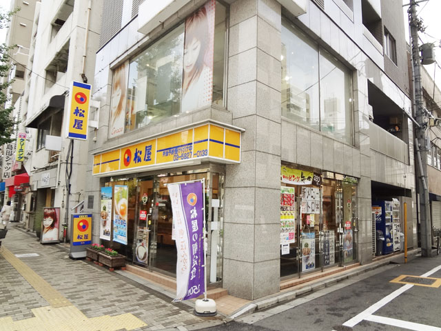 入谷駅のエリア情報6