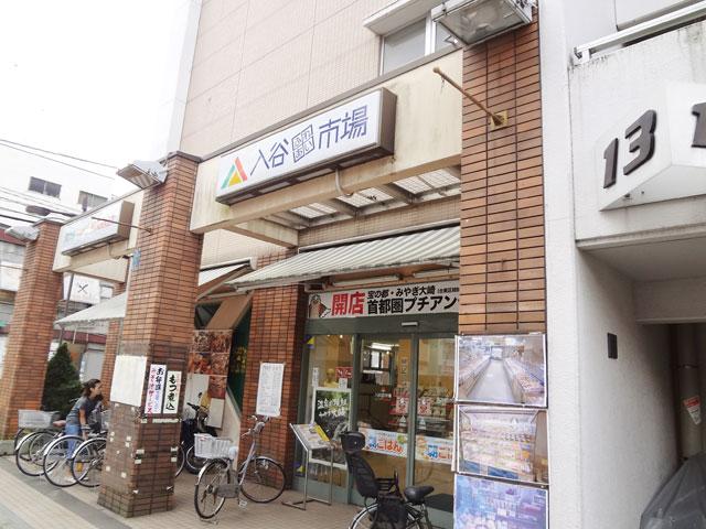入谷駅のエリア情報9