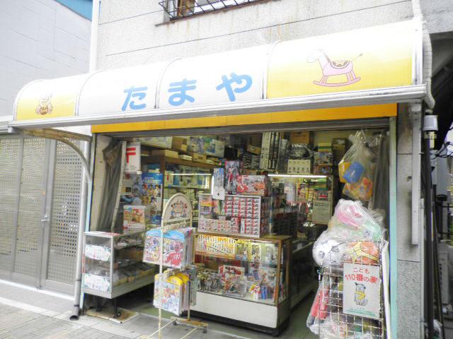 広尾駅のエリア情報10
