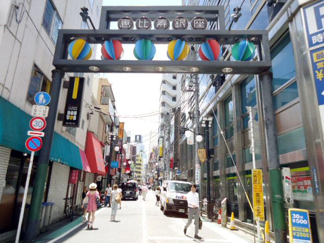 恵比寿駅のエリア情報5