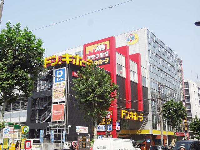 中目黒駅のエリア情報7