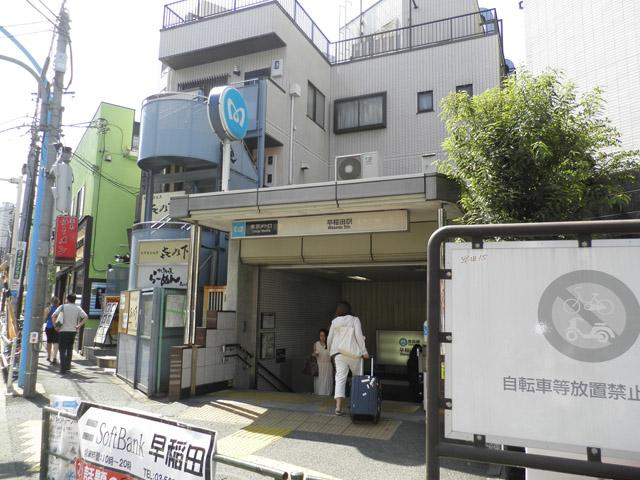 早稲田駅のエリア情報1