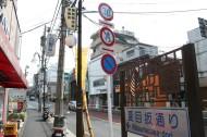 早稲田駅のエリア情報6