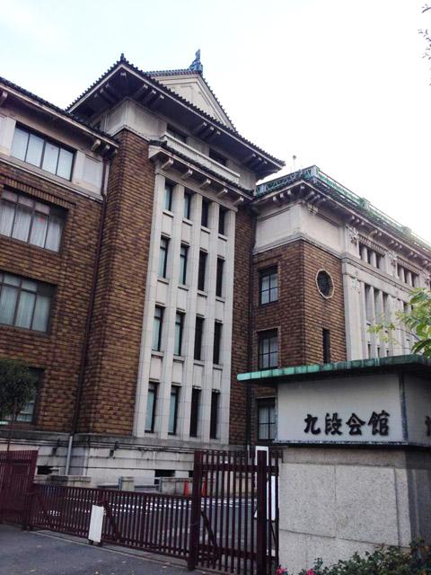 九段下駅のエリア情報2