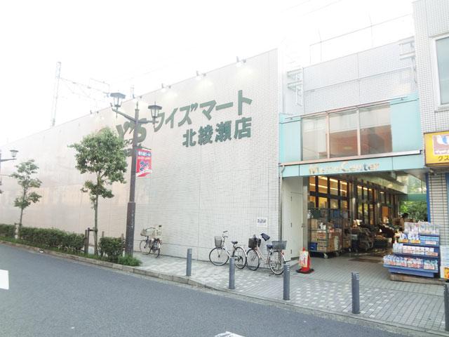 北綾瀬駅のエリア情報4