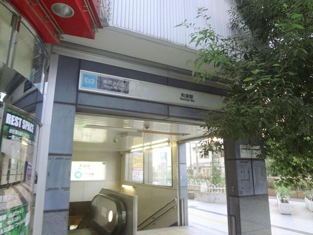 町屋駅のエリア情報1