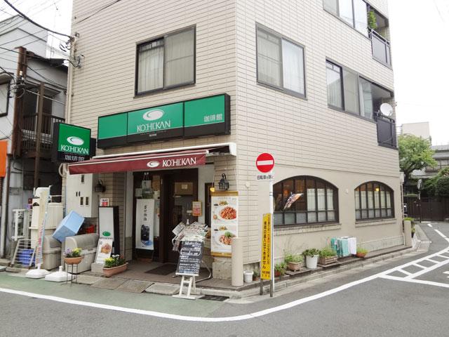 根津駅のエリア情報4
