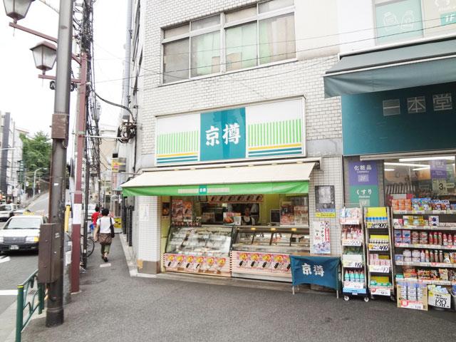根津駅のエリア情報5