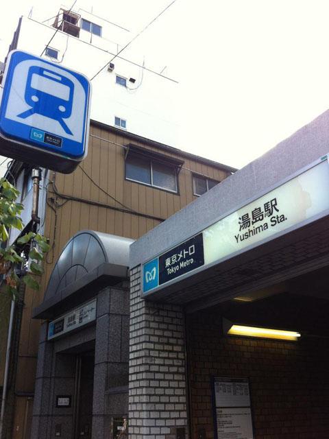 湯島駅のエリア情報1