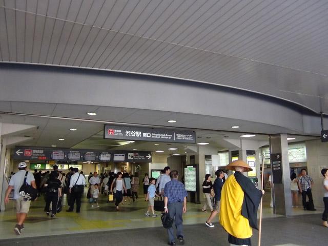 渋谷駅のエリア情報1