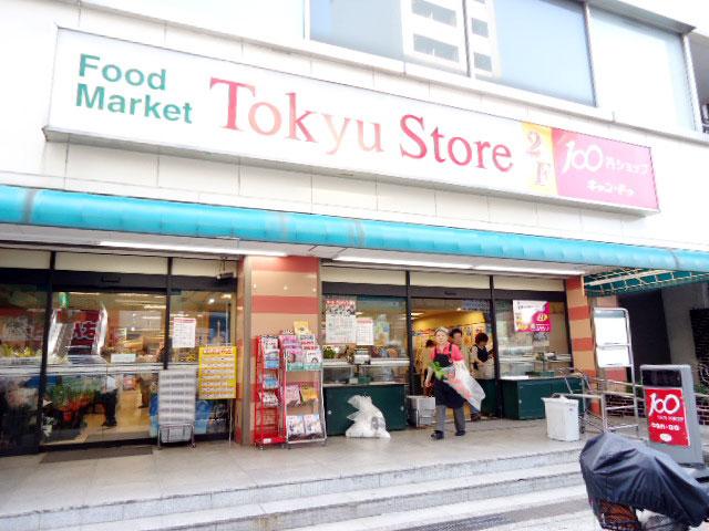 目黒駅のエリア情報6