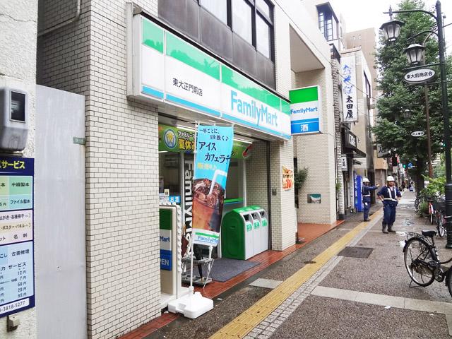 東大前駅のエリア情報3